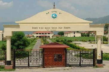 Top Agriculture Colleges In Uttarakhand