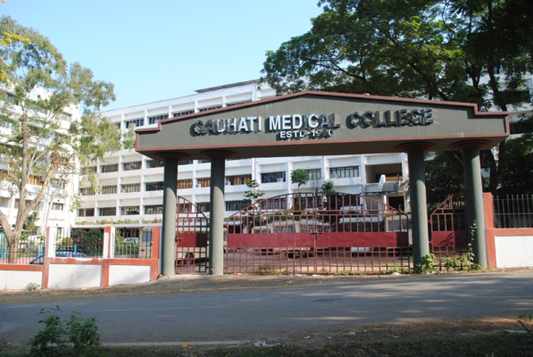 Bsc Cardiac Care Technology In Assam